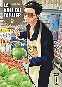 La voie du tablier Edition simple Tome 2