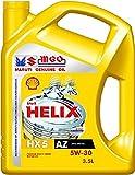 #6: Shell Helix HX5 15W-40 API SN Premium Mineral Engine Oil (3.5 L)