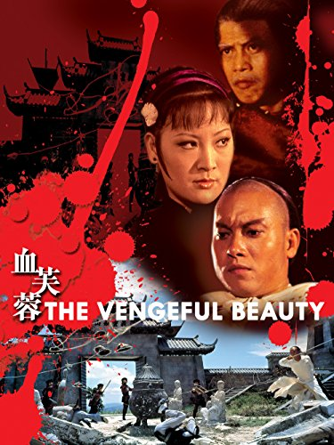 the-vengeful-beauty