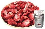 TALI Erdbeeren gefriergetrocknet (Scheiben) 50 g