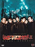 Infernal affairs II - Affari sporchi [IT Import]