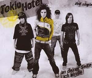 Tokio Hotel - An deiner Seite (DVD-Single)