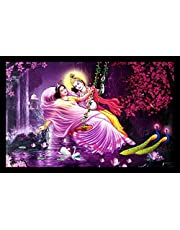 PAF Lord Radha Krishna Wall hunging Painting 12 * 18