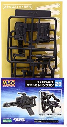 MSG Modellierungsunterst?tzung Waren Waffeneinheit 29 Gatling Gun Hand (NON Skala Kunststoff-Kit) (Japan Import / Das Paket und das Handbuch werden in Japanisch)