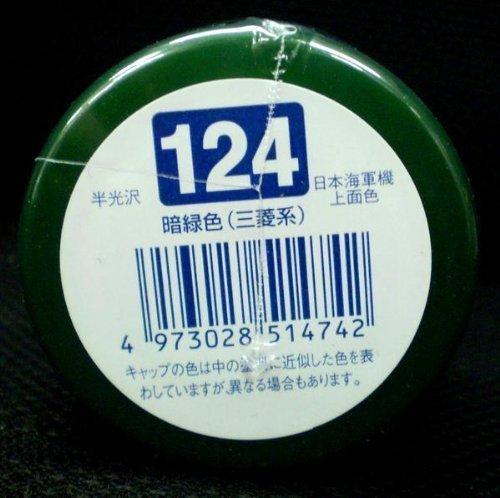 Creos · Herr No.124 dunkelgruen (Mitsubishi) Spray