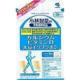 Kobayashi Pharmaceutical Supplement - Calcium Vitamin Daizu Isoflavone - 150grain