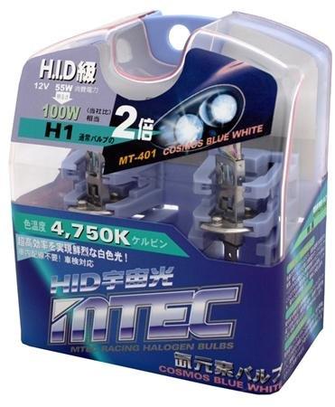 Klare Quarz-halogen-glühlampe (MTEC H1, Leuchtmittel, kosmosblau mit Xenon-Effekt, 55 W)