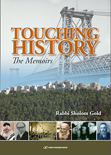 Touching History: From Williamsburg to Jerusalem (English Edition)