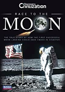 Race To The Moon [DVD]