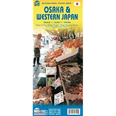Carte Routière - Osaka & Western Japan