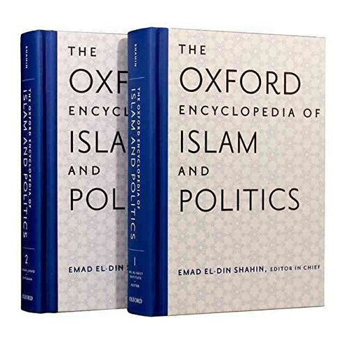 [The Oxford Encyclopedia of Islam and Politics] (By: Peri J Bearman) [published: April, 2014]