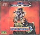 BattleCorps [Mega CD] [Version PAL euro]