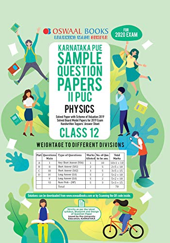 Oswaal Karnataka PUE Sample Question Papers II PUC Class 12 Physics (March 2020 Exam)