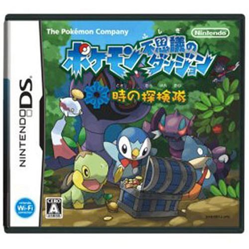 Pokemon Fushigi no Dungeon for Nintendo DS - Toki no Tankentai [Japanische Importspiele]