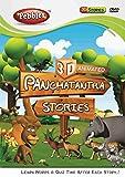 Pebbles Panchatantra (DVD)