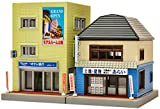 TomyTEC 256243–Casa de Juego con Dos Edificios Modelo Ferrocarril Accesorios