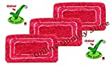 #8: Online Quality Store Door mats medium size set of 3 Awesome Quality in offer price for 1 day (Size = 16*24 Inches, Color Red)