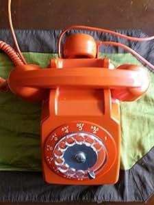 Socotel S63 - Téléphone ivoire à cadran