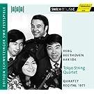 Tokyo String Quartet: Quartet Recital 1971 by Berg (2013-05-03)