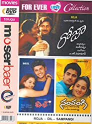 Roja , Dhil , Sampangi 3 Movies In One DVD+Free CD