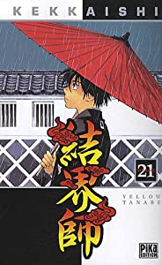 Kekkaishi Edition simple Tome 21