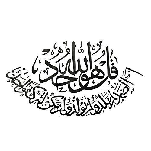 "Pared de pegatina de inspiracion arabe musulman islamico - TOOGOO(R)22.4""*12.2"" PVC Pared de pegatina removible de arte de inspiracion arabe musulman islamico"