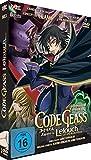 Code Geass: Lelouch of the Rebellion - Staffel 1 - Box Vol. 3 (2 DVDs)