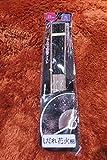 Karinpia [2pezzi Set tradizionale giapponese ventaglio Sensu 21cm realizzato con panno e bambù Weeping fuochi d' artificio nero & blu scuro