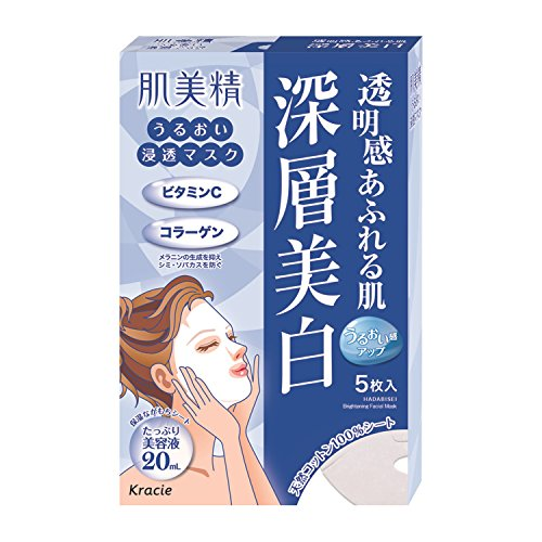 Kracie Hadabisei Facial Mask Clear (Whitening) -