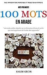 Mes 100 premiers mots en arabe: Avec leurs transcriptions phonétiques