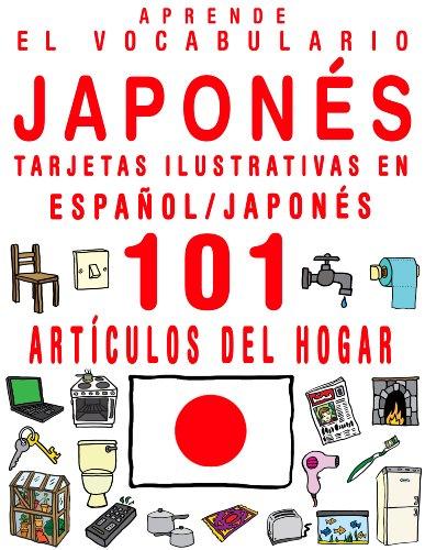 Aprende el vocabulario japonés – Tarjetas ilustrativas en español/japonés - 101 artículos del hogar (Spanish Edition)