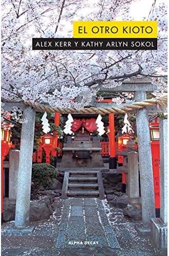 El otro Kioto: 122