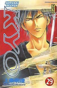 Samurai Deeper Kyo Edition simple Tome 29