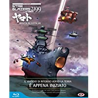 Starblazers 2199 The Movie - Odyssey Of The Celestial Ark
