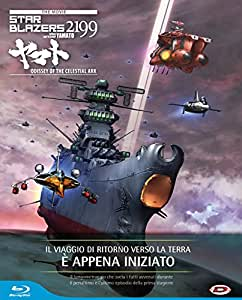Starblazers 2199 The Movie - Odyssey Of The Celestial Ark (First Press)