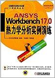 Telecharger Livres ANSYS Workbench 17 0????????? (PDF,EPUB,MOBI) gratuits en Francaise