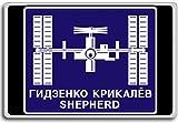 ISS Expedition 1 - International Space Station Missions Patches fridge magnet - Kühlschrankmagnet