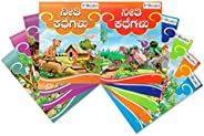 Story Books set of 9 in Kannada from Inikao