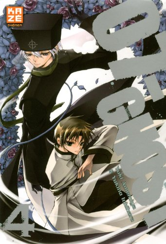 07-Ghost Edition simple Tome 4