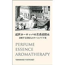 Kinseiyoroppanohoukouzyouryuusui: Thiryousurukihuzinnohomumeidoyaku (Japanese Edition)