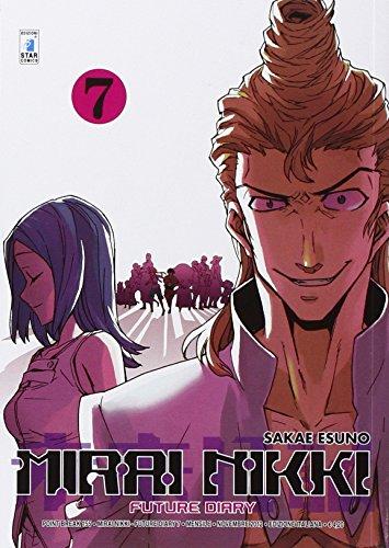 Mirai Nikki. Future diary: 7