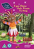 In The Night Garden: Upsy Daisy Only Wants To Sing [DVD]