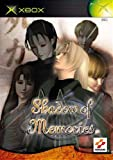 Cheapest Shadow Of Memories on Xbox