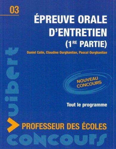 Epreuve orale d'entretien (1re partie) : Concours professeur des écoles by Daniel Calin (2006-09-04)