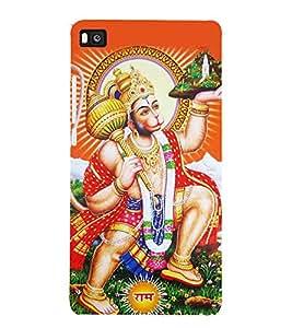 Lord Hanuman 3D Hard Polycarbonate Designer Back Case Cover for Huawei P8