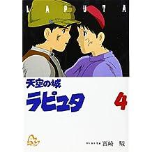 GHIBLI - Tenkū no Shiro Rapyuta Vol.4 - Le Château dans le Ciel