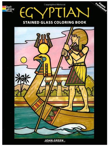 [ MARINE TROPICAL FISH STAINED GLASS COLORING BOOK (DOVER STAINED GLASS COLORING BOOK) ] BY Green, John ( Author ) [ 1994 ] Paperback -