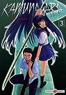 Kamunagara, tome 3 par Yamamura