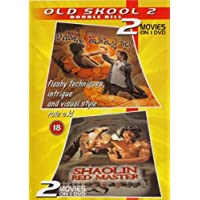 Old Skool 2: Snake Deadly Act/Shaolin Red Master [DVD] by Kuan-Chun Chi