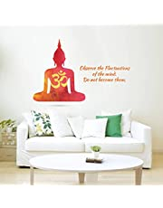 Rawpockets 'Buddha Mind Motivation Quote' Wall Sticker (PVC Vinyl, 0.99 cm x 120 cm x 90 cm, Multicolour)